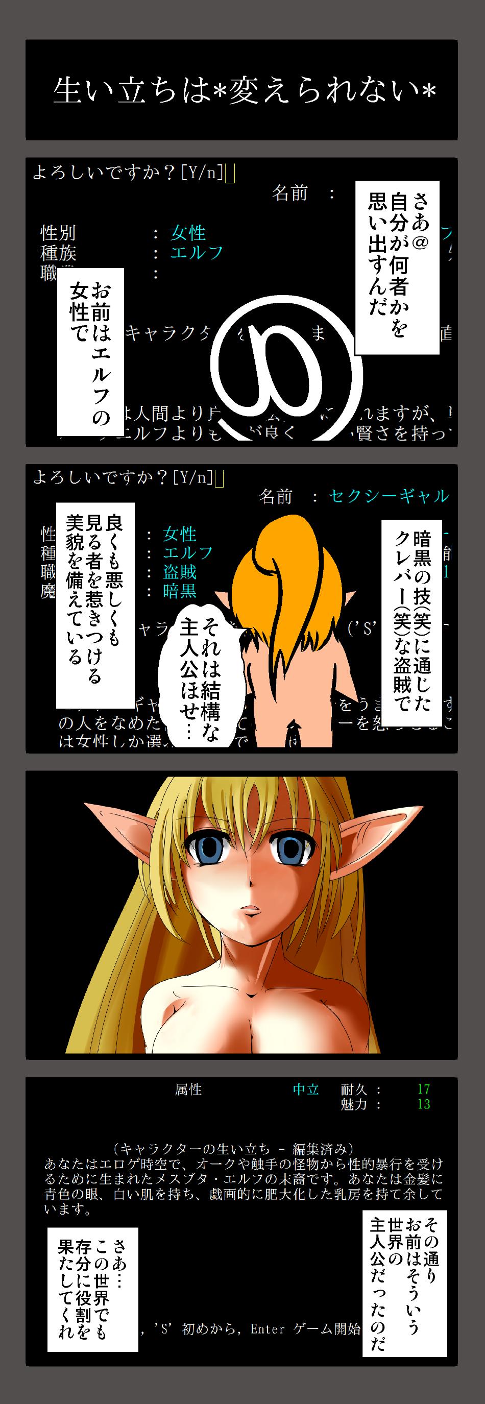 鉄獄大欲情5