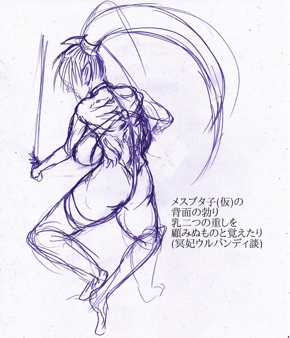 メスブタ子さん(仮)2