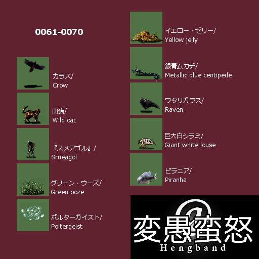 0061-0070